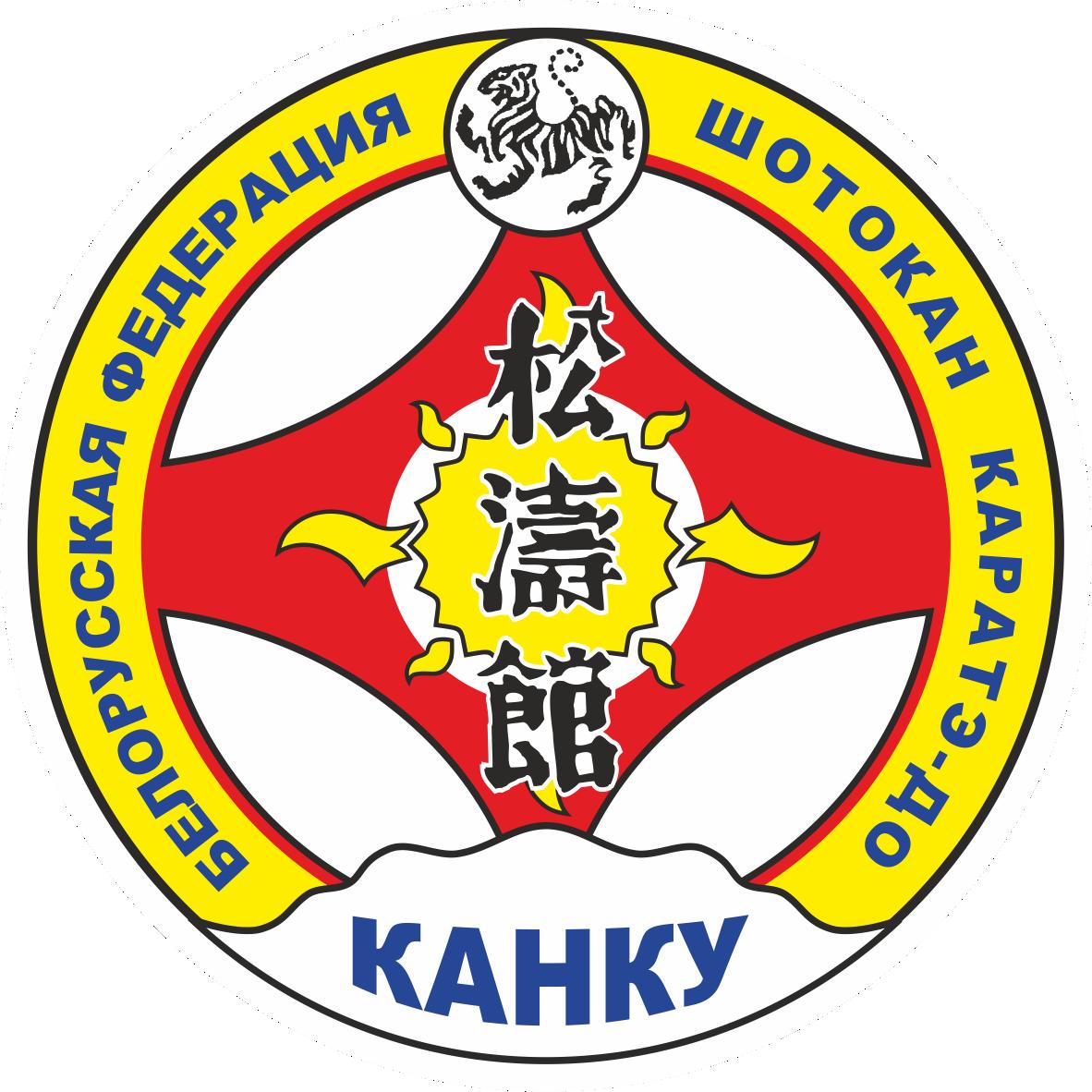 Спортивный клуб Канку
