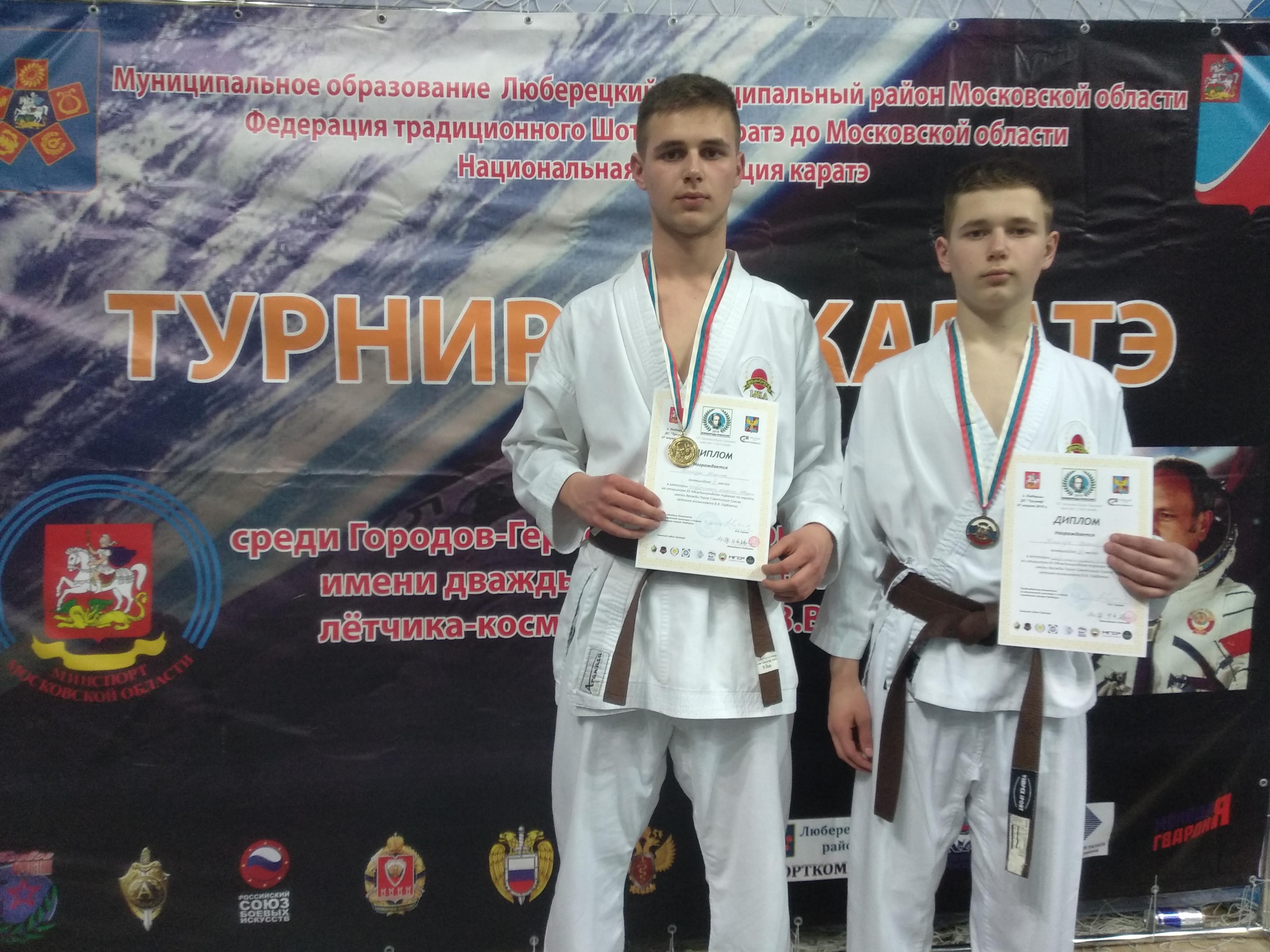 7 АПРЕЛЯ 2019, ЛЮБЕРЦЫ-РОССИЯ: Международный турнир имени В.Горбатко-2019
